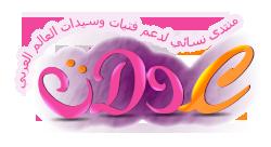 شموع جميلة بمناسبة شهر رمضان logo_3dlat_2014.png